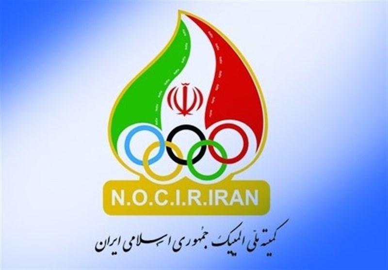 چهل و هفتمین نشست هیئت اجرایی کمیته ملی المپیک برگزار گردید