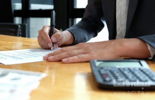 در امضای قرارداد کار دقت کنید