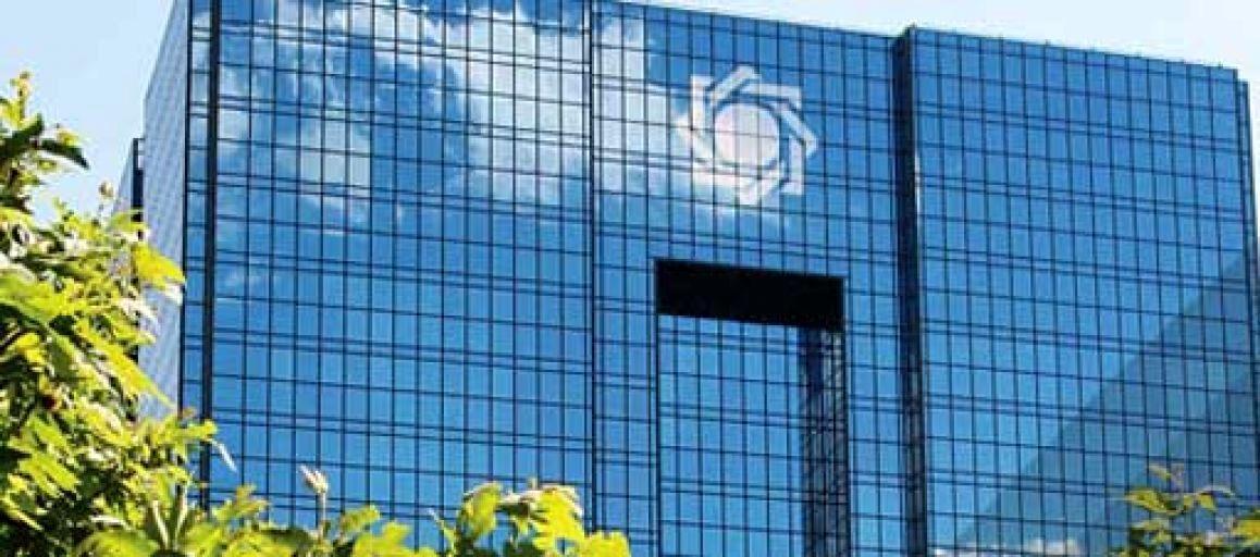 آمادگی بانک مرکزی برای کمک به دولت از طریق عملیات بازار باز