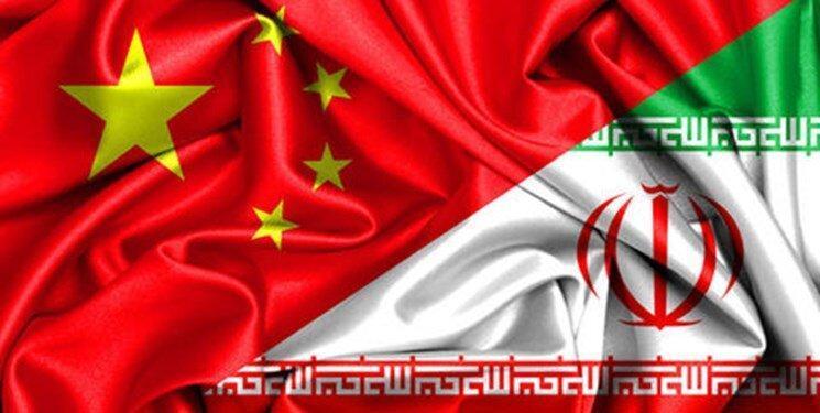آتلانتیک:علی رغم دخالت و تحریم های آمریکا چین به ایران یاری می نماید