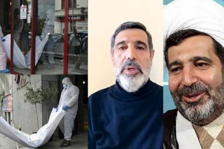 جسد غلامرضا منصوری به کشور منتقل شد