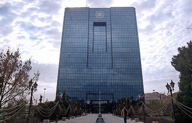 اقدامات بانک مرکزی برای کنترل نقدینگی