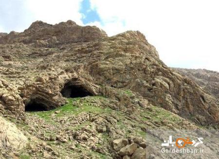 غار دو اشکفت در کرمانشاه؛کهن ترین بقایای سکونت انسان، عکس