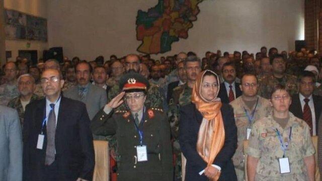 نخستین ژنرال زن افغانستان به دیار باقی شتافت