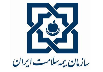 مراکز بیمه سلامت همگانی اصفهان (دفاتر پیشخوان دولت مربوطه)