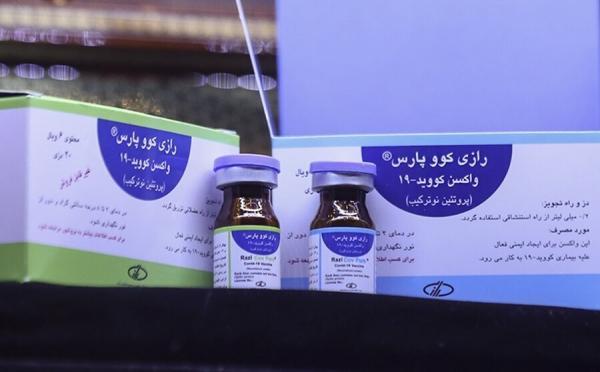 مشخصه انحصاری واکسن ایرانی کووپارس